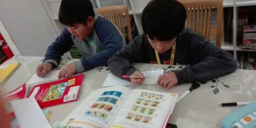 小学生向け英語グループレッスンお問い合わせはココをクリック!